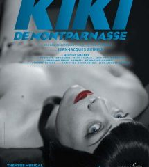 Kiki de Montparnasse, Jean-Jacques Beineix, Lucernaire,